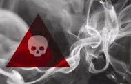 مسمومیت ۲۵ دانشآموز در بم