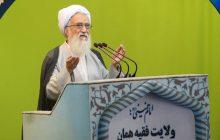 FATF، برای اعمال هرچه بیشتر تحریمها علیه ایران و سایر کشورهاست