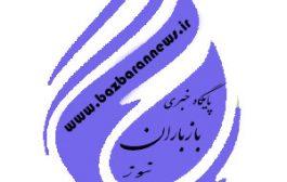 حضور محمد علی نجفی در دادسرای امور جنایی