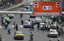تعلیق یکهفتهای اجرای طرح ترافیک در تهران