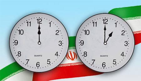ساعت رسمی کشور یک ساعت به جلو کشیده شد
