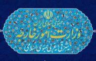 واکنش ایران به تصمیم آمریکا برای ایجاد محدودیت برای رسانههای ایرانی