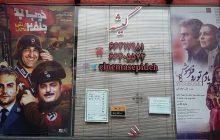هشدار پلیس به فعالیت سینماها در روزهای اوج کرونا