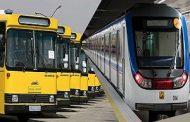 نظارت شورای شهر بر هزینه کرد اوراق مشارکت مترو و اتوبوس