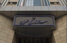 بهره برداری از بیمارستانهای غرب استان تهران در گروی تأمین تجهیزات