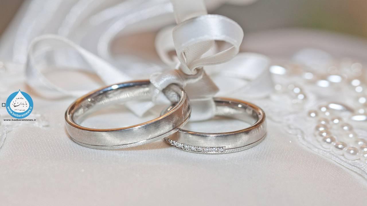 افزایش وام ازدواج به ۱۰۰ میلیون تومان؛ مشوقی کم ثمر برای ازدواج