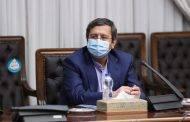تأکید ایران بر لغو قطعی تحریمهای بانکی در جریان مذاکرات هستهای
